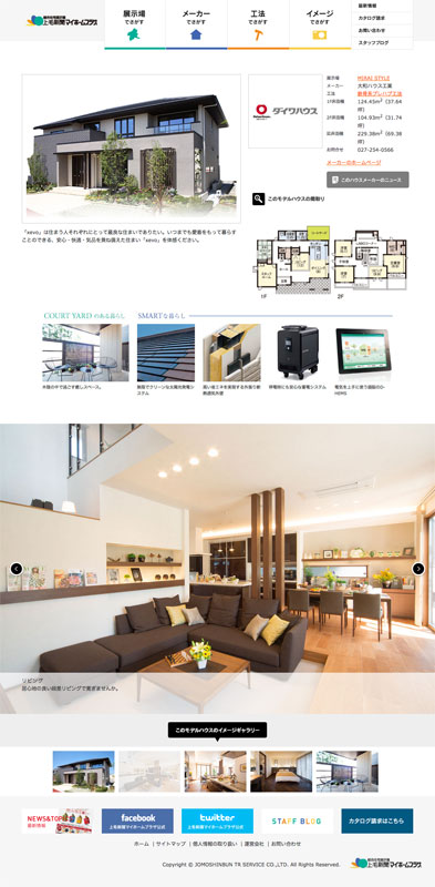 myhome3