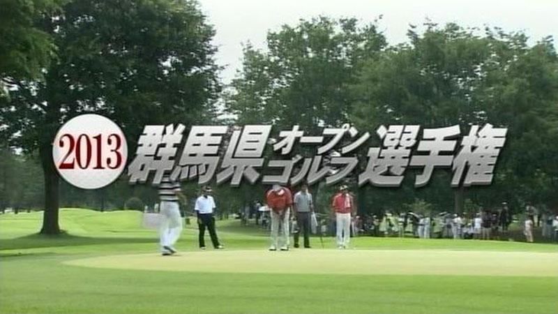 tv_golf01