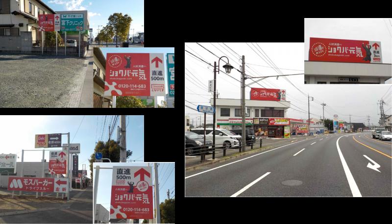 shokuba_roadsign