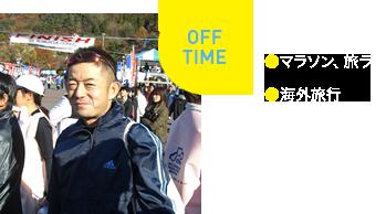 【静岡】海外営業(幹部候補)週休2日制